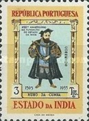 [The 450th Anniversary of Portuguese India, Typ DM]