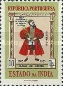 [The 450th Anniversary of Portuguese India, Typ DS]