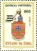 [Coat of Arms Stamps of 1958 Surcharged, Typ DY1]