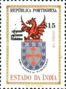 [Coat of Arms Stamps of 1958 Surcharged, Typ DZ1]
