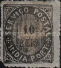 """[Numeral Stamps - 41 Vertical Lines Above """"REIS"""" in Oval. Inverted A instead of """"V"""" in """"SERVICO"""", type E]"""