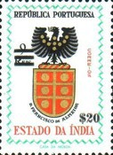 [Coat of Arms Stamps of 1958 Surcharged, Typ EA1]