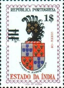 [Coat of Arms Stamps of 1958 Surcharged, Typ EC1]