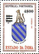 [Coat of Arms Stamps of 1958 Surcharged, Typ EE1]