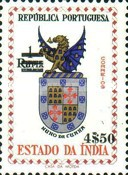 [Coat of Arms Stamps of 1958 Surcharged, Typ EF1]