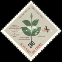 [Stamps of 1946-1958 Surcharged, Typ EG1]