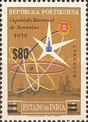 [Stamps of 1946-1958 Surcharged, Typ EH1]