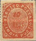 [Numeral Stamps - 33 Vertical Lines Above