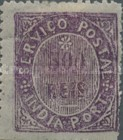 """[Numeral Stamps - """"Star"""" Above Value. 41 Lines Above """"REIS"""" and 39 Lines Below, type I6]"""