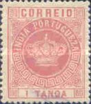 [Portuguese Crown - Different Perforation, type T10]