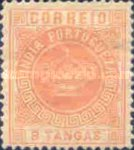 [Portuguese Crown - Different Perforation, Typ T13]