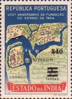 [The 450th Anniversary of Portuguese India Stamps of 1956 Surcharged, Typ XDW2]
