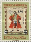 [The 450th Anniversary of Portuguese India Stamps of 1956 Surcharged, Typ XDW5]