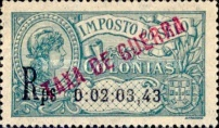 [Tax Stamps - Overprinted