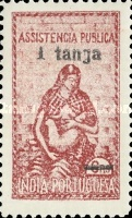 [Tax Stamp - Not Issued Stamp Surcharged, Typ E2]