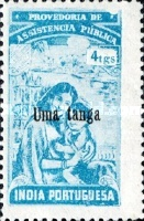 [Tax Stamp - Not Issued Stamp Surcharged, Typ G]