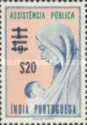 [Tax Stamp of 1958 Surcharged, Typ H4]