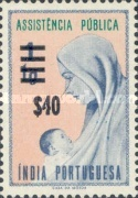 [Tax Stamp of 1958 Surcharged, Typ H5]