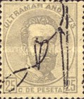 [Cuban Postage Stamps Overprinted, type A]