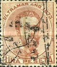[Cuban Postage Stamps Overprinted, type A2]