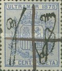 [Cuban Postage Stamps - Coat of Arms Issue Overprinted, type C]