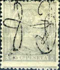 [Cuban Postage Stamps Overprinted in 2 Types, type E]