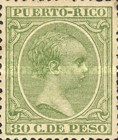 [King Alfonso XII of Spain, type L15]