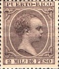 [King Alfonso XII of Spain, type L18]
