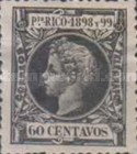 [King Alfonso XII of Spain, type M16]