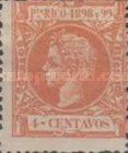 [King Alfonso XII of Spain, type M8]