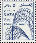 [Posatage Due Stamps, type A]