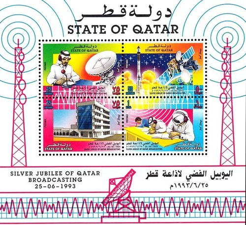 [The 25th Anniversary of Qatar Broadcasting, type ]