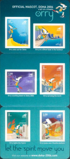 [The 15th Asian Games, Doha 2006 - Official Mascot Launch - Self Adhesive, Typ ]