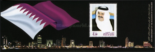 [The 10th Anniversary of the Accession of H.H. The Emir, type ]