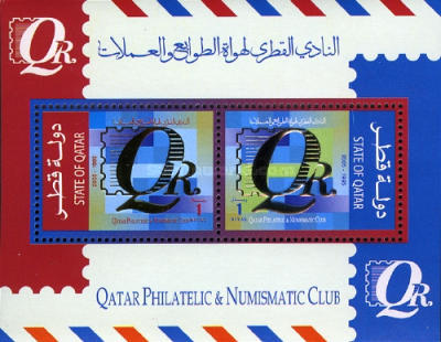 [The 10th Anniversary of Philatelic and Numismatic Club of Qatar, Typ ]