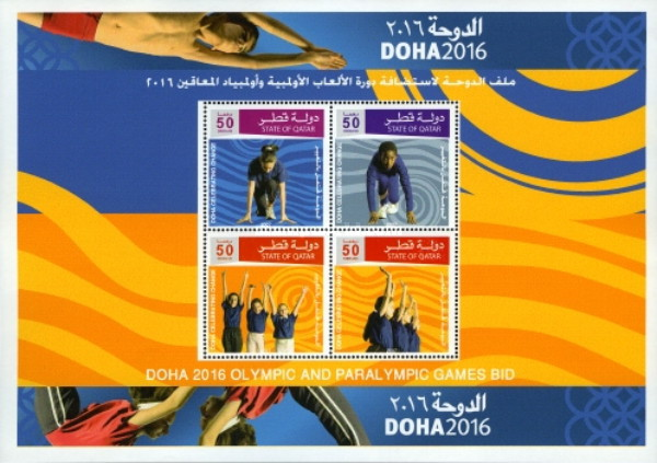 [Doha 2016 Olympic & Paralympic Games, type ]