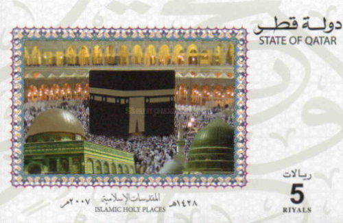 [Islamic Holy Places, Typ ]