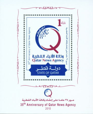 [The 35th Anniverssary of Qatar News Agency, type ]
