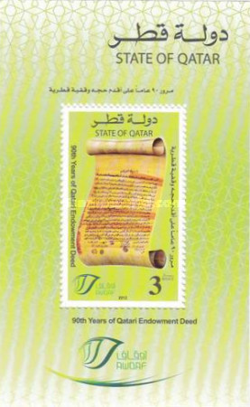 [The 90th Anniversary of Qatar Endowment Deed, Typ ]