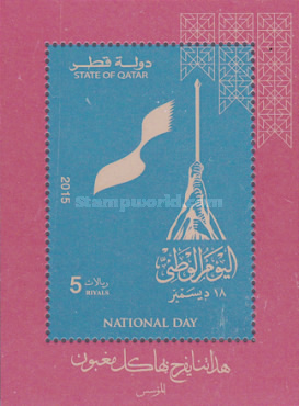 [National Day, Typ ]