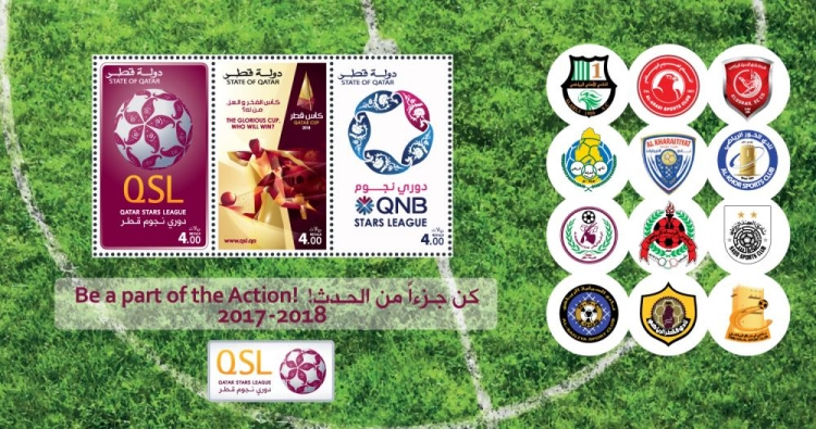 [Football - Qatar Cup, Typ ]