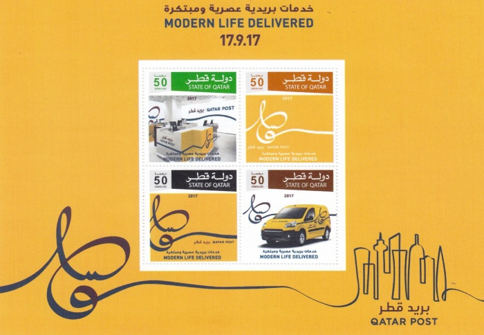 [Qatar Post - Modern Life Delivered, Typ ]