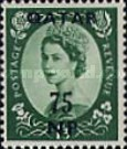 [Great Britain Postage Stamps Surcharged, type A10]