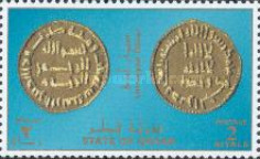 [Old Coins, type AAM]