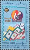 [The 5th Arab Gulf Countries Stamp Exhibition, Doha, type AAW]