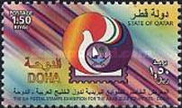 [The 5th Arab Gulf Countries Stamp Exhibition, Doha, type AAX]