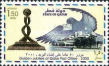 [The 50th Anniversary of Qatar Post Office, type ABH]