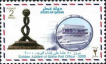 [The 50th Anniversary of Qatar Post Office, type ABI]