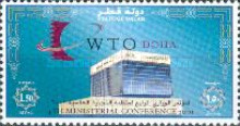 [The 4th World Trade Organization Ministerial Conference, Doha, Typ ABS1]