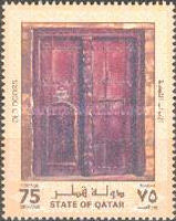 [Traditional Wooden Doors, Typ ABU]